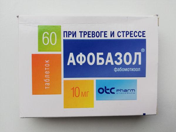 afobazole 10 mg 60 tabletek - rosyjski lek